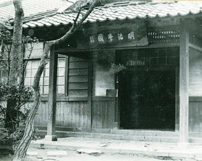 明治43年頃校舎写真