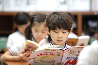 読書教育02