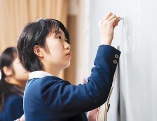 教育の特色