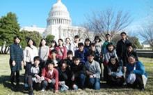 中学3年生 アメリカ研修(2013年度)1